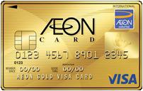 บัตรเครดิตอิออน โกลด์